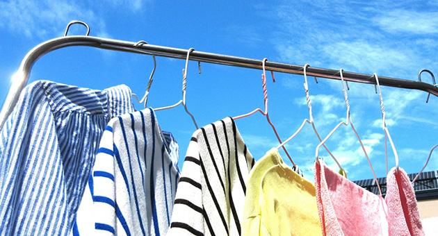 洗濯について