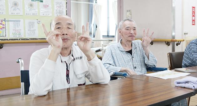 老人保健施設 ゆとり